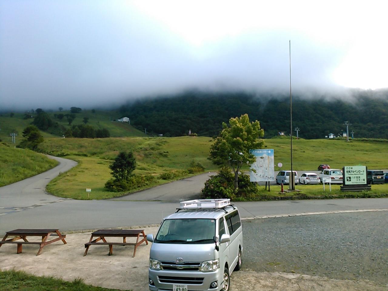 キャンプ二日目・起床