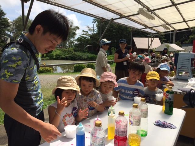 キャンプ三日目・山遊び11