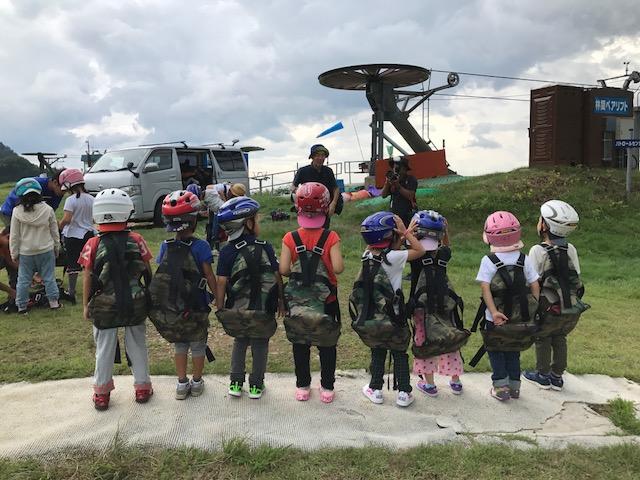 サマーキャンプ1日目・パラグライダー1