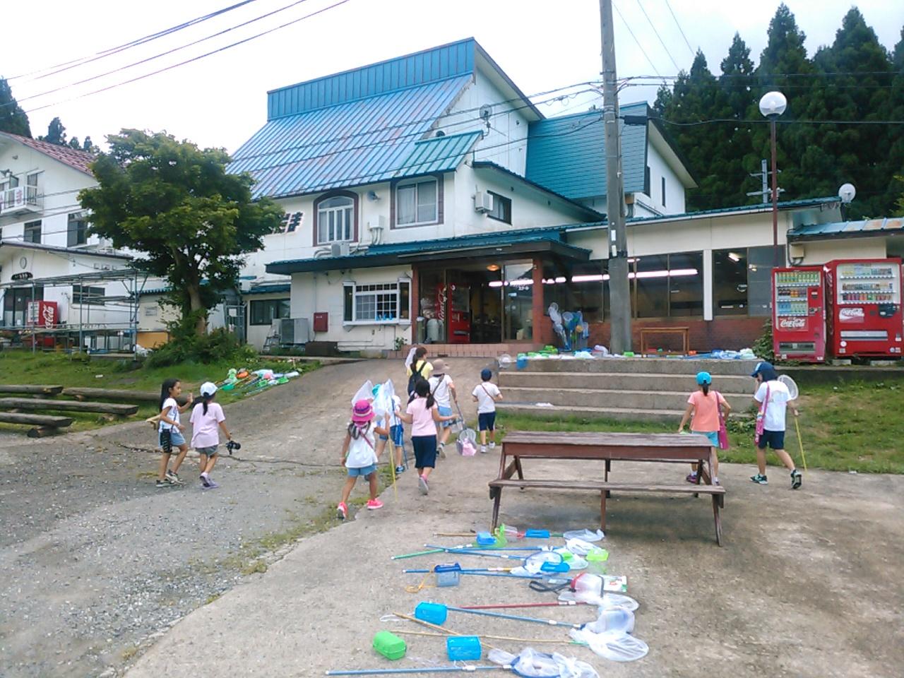 サマーキャンプ1日目・お風呂