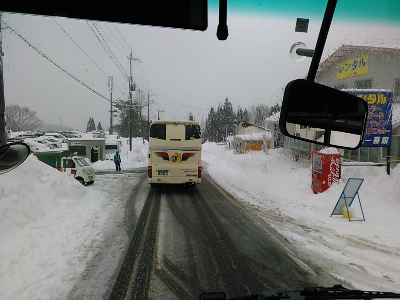 スキーキャンプ3日目・ハチ高原出発